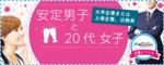 【銀座の婚活パーティー・お見合いパーティー】街コンジャパン主催 2017年5月28日