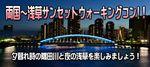 【東京都その他のプチ街コン】e-venz(イベンツ)主催 2017年5月27日