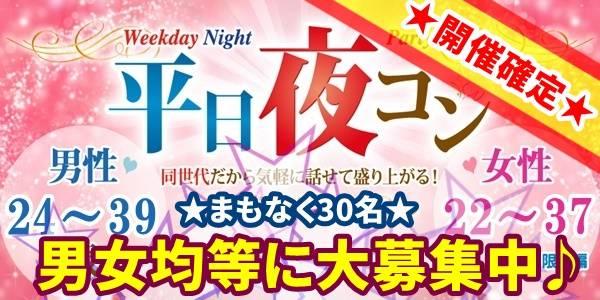 【長野県その他のプチ街コン】街コンmap主催 2017年6月23日