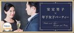 【広島市内その他のプチ街コン】街コンジャパン主催 2017年5月27日