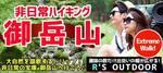 【東京都その他のプチ街コン】R`S kichen主催 2017年5月28日