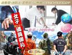 【銀座の婚活パーティー・お見合いパーティー】東京夢企画主催 2017年7月22日
