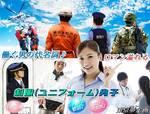 【渋谷の恋活パーティー】東京夢企画主催 2017年7月23日