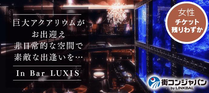 【恵比寿の恋活パーティー】街コンジャパン主催 2017年6月4日