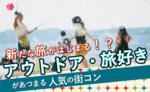 【長野のプチ街コン】街コンCube主催 2017年7月23日