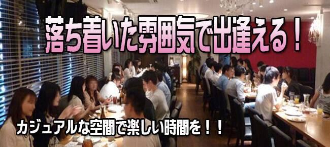 【秋田のプチ街コン】e-venz(イベンツ)主催 2017年7月1日