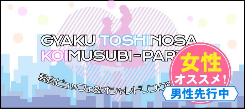 【高松の恋活パーティー】株式会社リネスト主催 2017年7月17日