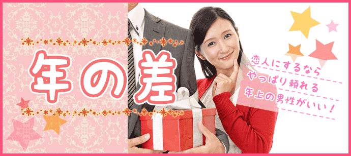 【堂島の恋活パーティー】Town Mixer主催 2017年7月11日