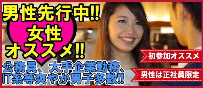 【姫路のプチ街コン】街コンkey主催 2017年7月30日