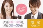 【新宿の婚活パーティー・お見合いパーティー】Diverse(ユーコ)主催 2017年7月29日