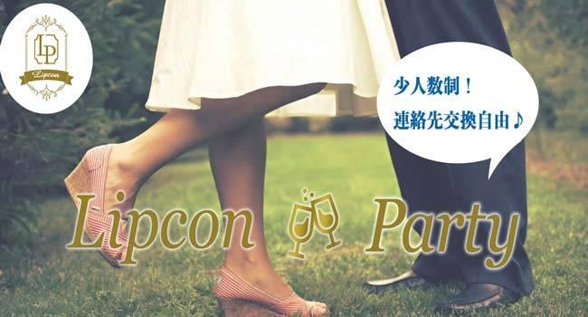 【水戸のプチ街コン】株式会社フィールドリッチ主催 2017年7月1日