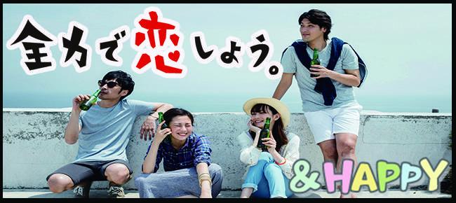 【新宿のプチ街コン】アプリティ株式会社主催 2017年7月2日