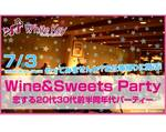 【心斎橋の婚活パーティー・お見合いパーティー】ホワイトキー主催 2017年7月3日