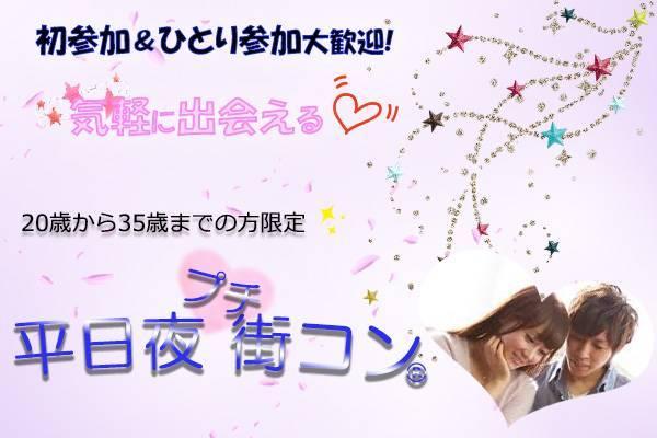 【富山のプチ街コン】イベントシェア株式会社主催 2017年7月5日