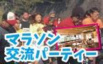 【東京都その他の自分磨き】株式会社ブリッジシップ主催 2017年5月28日