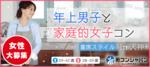 【天神のプチ街コン】街コンジャパン主催 2017年7月22日