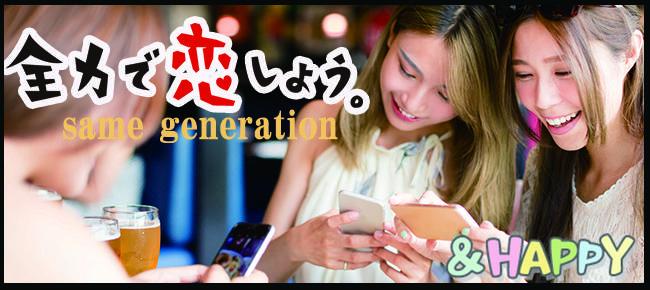 7/26(水) 上野 平日シフト休み男女へ応援プロジェクト!20代中心!平日ランチコン!