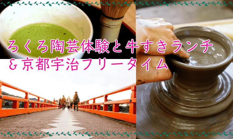 【梅田のプチ街コン】恋旅企画主催 2017年6月10日