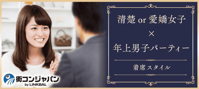 【天神のプチ街コン】街コンジャパン主催 2017年6月17日