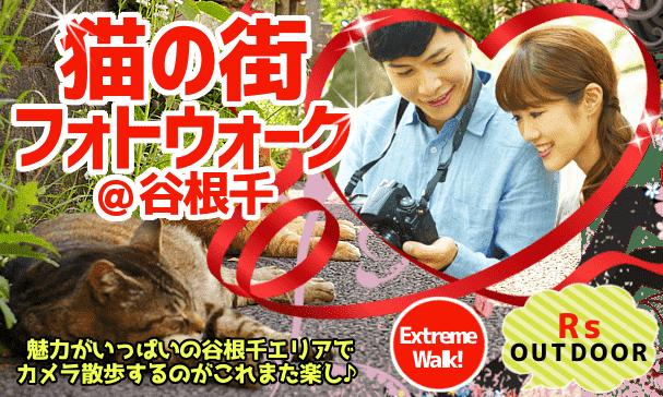【東京都その他のプチ街コン】R`S kichen主催 2017年6月25日