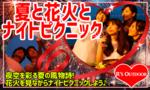 【東京都その他のプチ街コン】R`S kichen主催 2017年7月22日