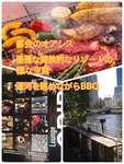 【東京都その他の恋活パーティー】株式会社ジョイントライン主催 2017年7月29日