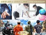 【銀座の婚活パーティー・お見合いパーティー】東京夢企画主催 2017年8月24日