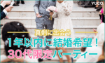 【日本橋の婚活パーティー・お見合いパーティー】Diverse(ユーコ)主催 2017年8月27日
