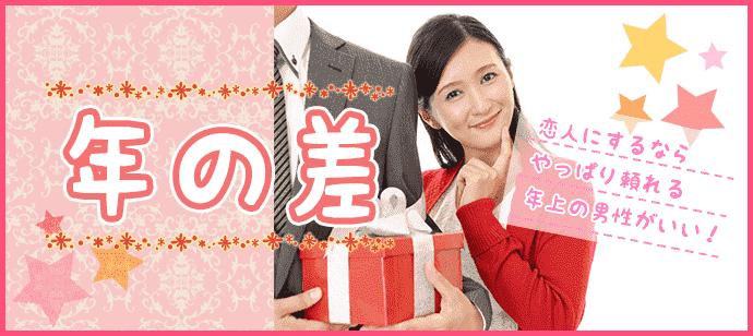 【浜松の恋活パーティー】Town Mixer主催 2017年7月8日