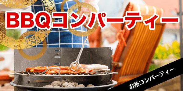 【栄のプチ街コン】オリジナルフィールド主催 2017年7月23日
