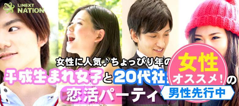 【大分の恋活パーティー】株式会社リネスト主催 2017年8月11日