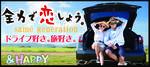 【長野のプチ街コン】アプリティ株式会社主催 2017年8月6日