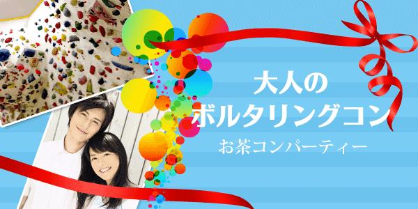 【大阪府その他のプチ街コン】オリジナルフィールド主催 2017年7月30日