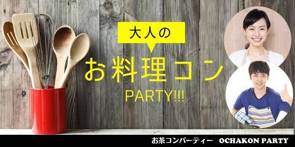 【三重県その他のプチ街コン】オリジナルフィールド主催 2017年7月2日