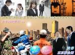 【渋谷の恋活パーティー】東京夢企画主催 2017年7月28日