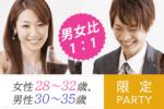 【新宿の婚活パーティー・お見合いパーティー】Diverse(ユーコ)主催 2017年8月19日