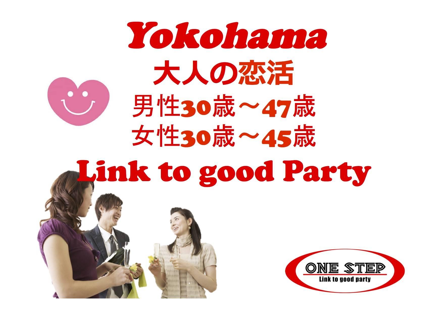 【横浜市内その他の恋活パーティー】ワンステップ主催 2017年7月16日