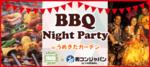 【梅田の恋活パーティー】街コンジャパン主催 2017年7月31日