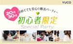 【梅田の婚活パーティー・お見合いパーティー】Diverse(ユーコ)主催 2017年7月21日