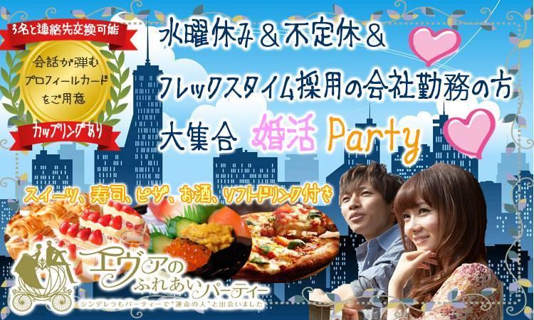 【名駅の婚活パーティー・お見合いパーティー】有限会社アイクル主催 2017年8月23日
