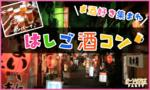 【吉祥寺のプチ街コン】e-venz(イベンツ)主催 2017年7月28日