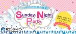 【大宮の恋活パーティー】街コンジャパン主催 2017年7月16日