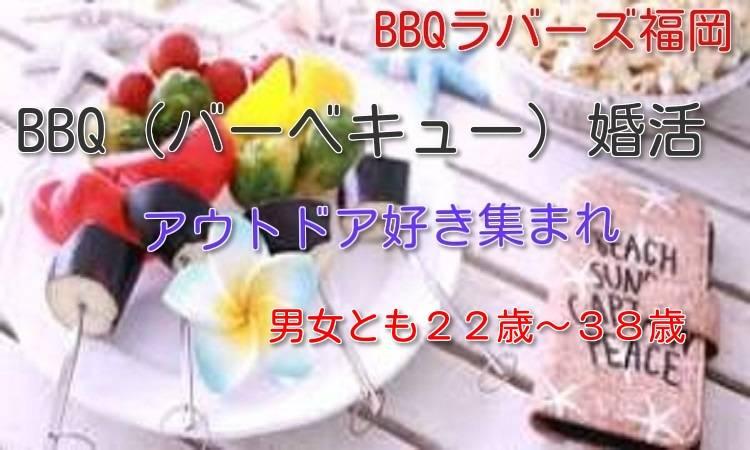 【福岡市内その他のプチ街コン】株式会社ワンランクサポートサービス主催 2017年7月23日