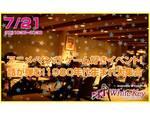 【池袋の婚活パーティー・お見合いパーティー】ホワイトキー主催 2017年7月21日