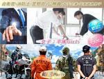 【渋谷の婚活パーティー・お見合いパーティー】東京夢企画主催 2017年9月24日