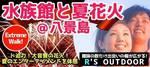 【横浜市内その他のプチ街コン】R`S kichen主催 2017年7月29日