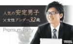 【日本橋の婚活パーティー・お見合いパーティー】Diverse(ユーコ)主催 2017年9月23日