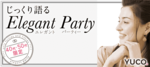【梅田の婚活パーティー・お見合いパーティー】Diverse(ユーコ)主催 2017年9月24日