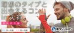 【天神のプチ街コン】街コンジャパン主催 2017年8月19日