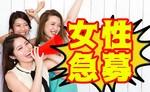 【栄のプチ街コン】街コンCube主催 2017年9月23日